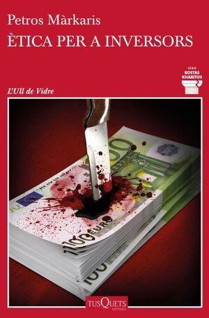 ÈTICA PER A INVERSORS